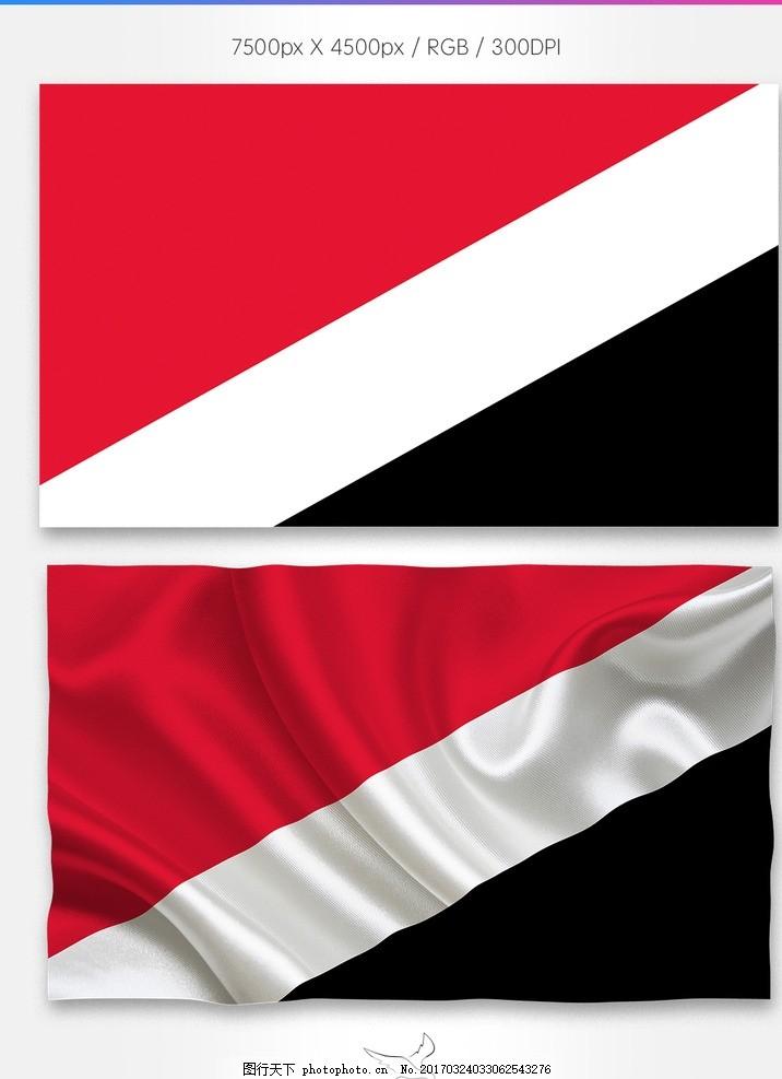 西兰公国国旗分层psd 国旗 西兰公国 西兰公国国旗 飘扬国旗 素材