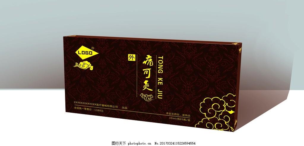 产品包装展开平面图 包装 包装设计 产品包装设计 盒子设计 翻盖盒