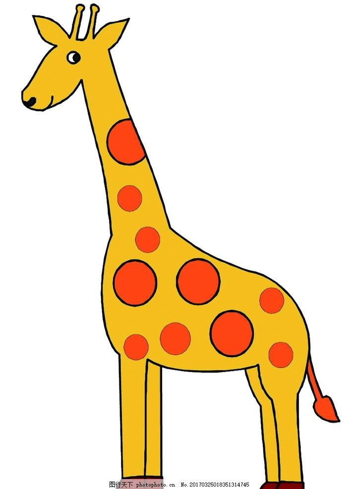 卡通 长颈鹿 鹿 小鹿 幼儿园小鹿 设计 动漫动画 动漫人物 300dpi jpg