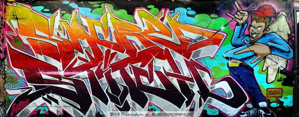 墙画 动感人物 运动 插画 设计 装饰画壁画 艺术墙 墙面喷绘 砖墙涂鸦