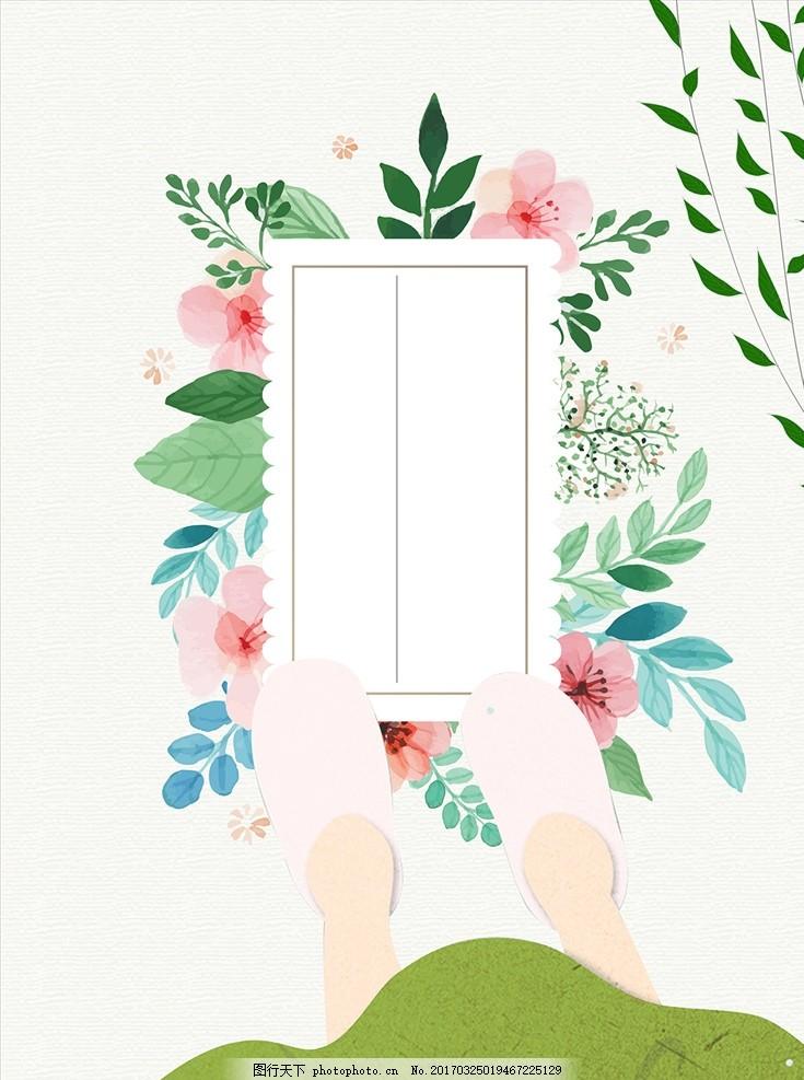 手绘花卉清明节海报背景
