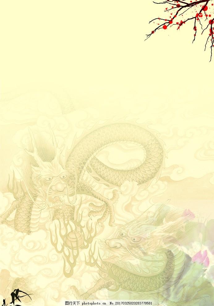 中国风背景 简单背景 龙 梅花 浅色背景 设计 底纹边框 背景底纹 300d