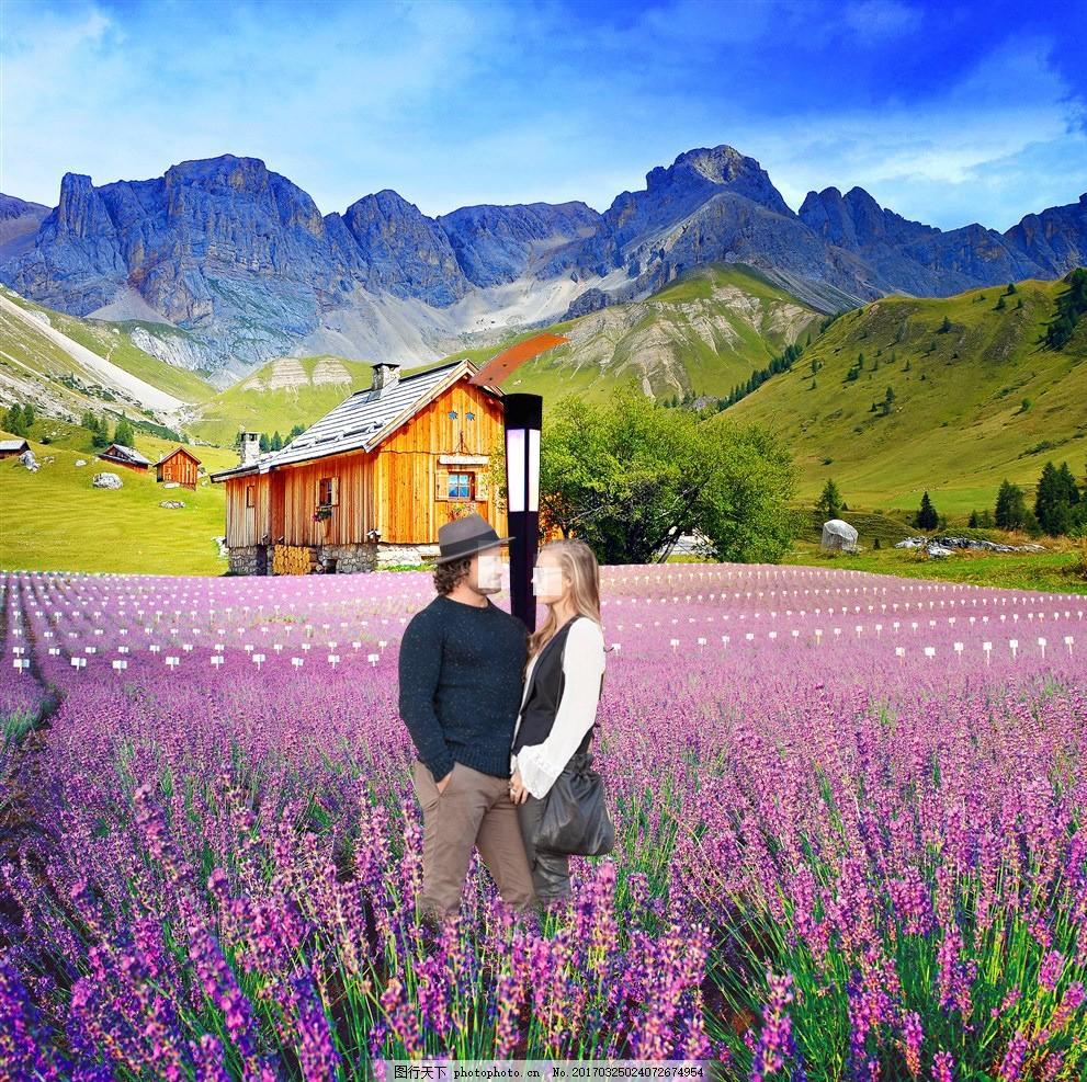 春天来了 山水 普罗旺修斯 薰衣草 风景 恋爱 度假 爬山 雪山