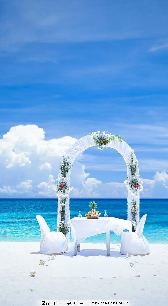 沙滩 结婚 浪漫 白色沙子 海水 蓝天 摄影 自然景观 自然风景 72dpi j