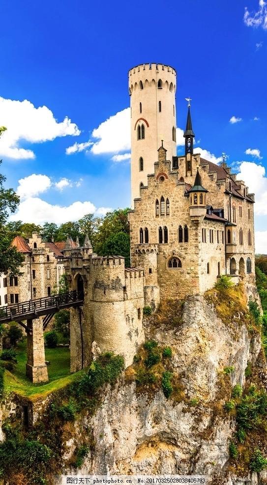 城堡 欧式 悬崖上 中世纪 建筑 摄影 建筑园林 建筑摄影