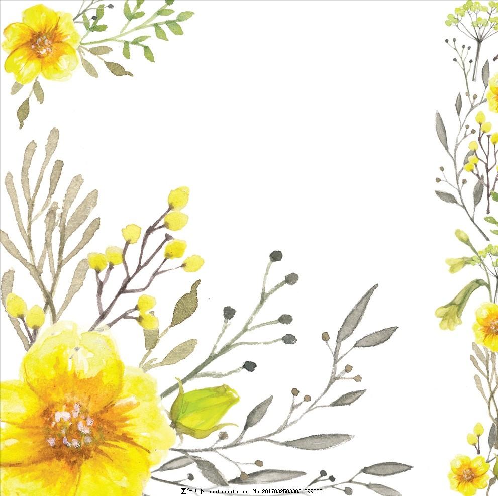 水彩手绘黄色花朵 插画 田园 背景 花藤 唯美花朵 婚礼花朵 清新花朵