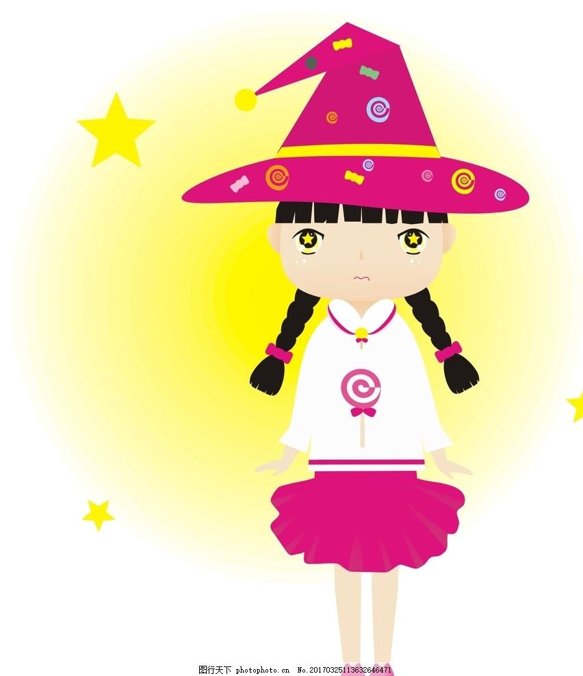 小魔女,卡通卡通魔法头像辫女孩麻花文化艺术女生一个的唱东京北京图片