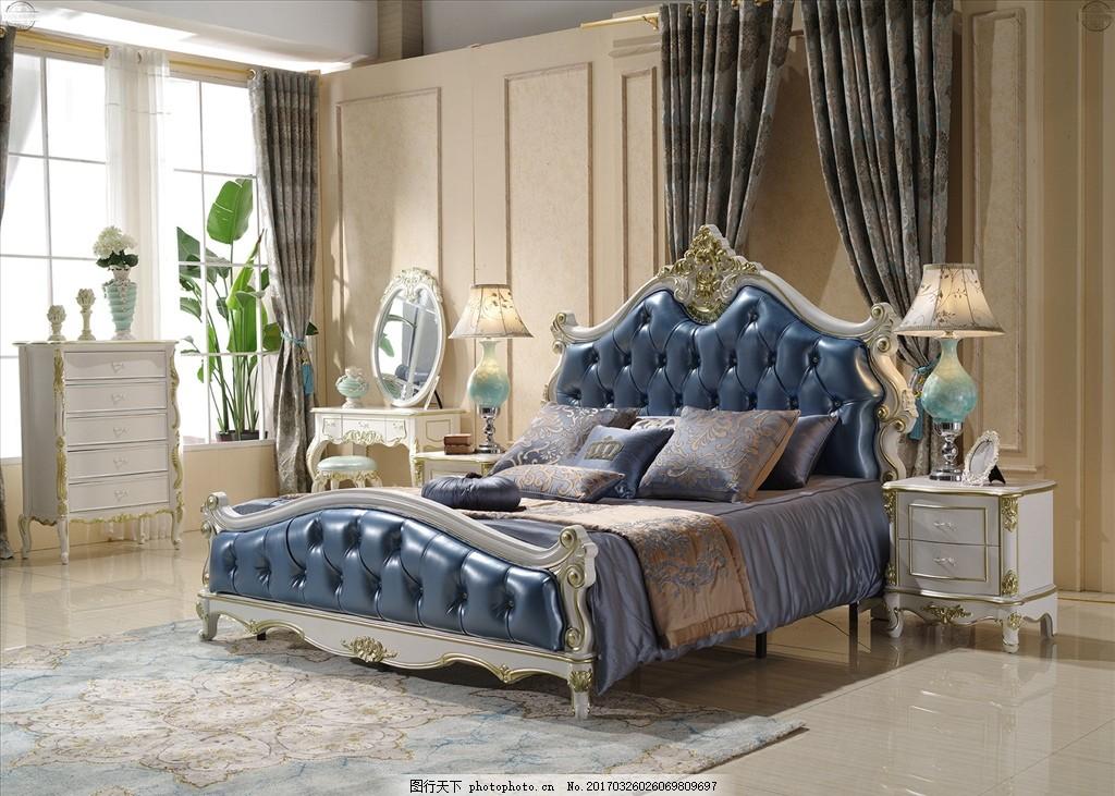 欧式蓝色大床 欧式 蓝色大床 欧式蓝色 大床 欧式卧室 欧式家具 奢