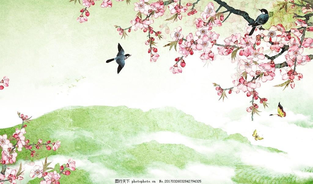 春天 桃花 喜鹊 水彩 水墨 山水 国画山水花鸟