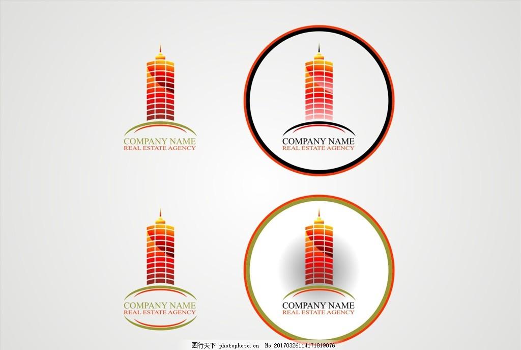 标志图标 建筑物 房产 房产标志 建筑物标志 房屋失量 房子 其他图标