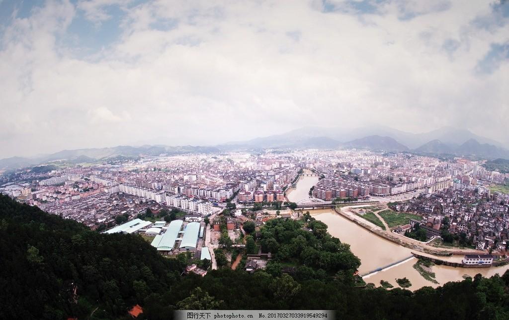 大余县高清全景图 风景 城市 县城 赣州风景 摄影 国内旅游