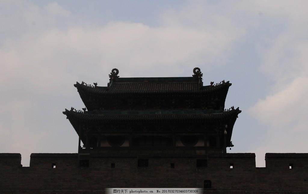 平遥古城 古城 剪影 城楼 原创 历史 摄影 自然景观 风景名胜 72dpi