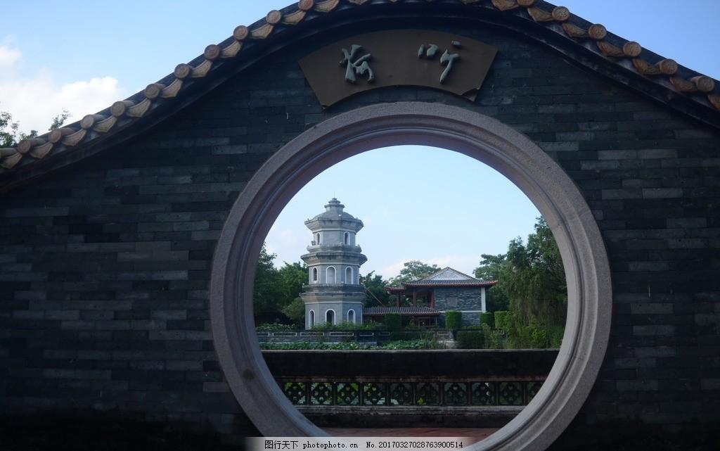 厦门园博苑 风景 古风建筑 听荷 流水 素材 石塔 背景 园林建筑 文化