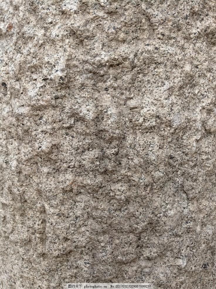 墙面 材质 贴图 地面 路面 石头 纹理 摄影 建筑园林