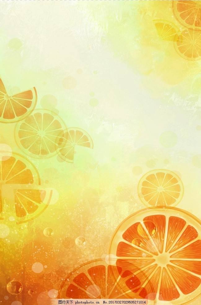 柠檬背景 黄色背景 水果背景 清新背景 柠檬黄 小清新背景图片