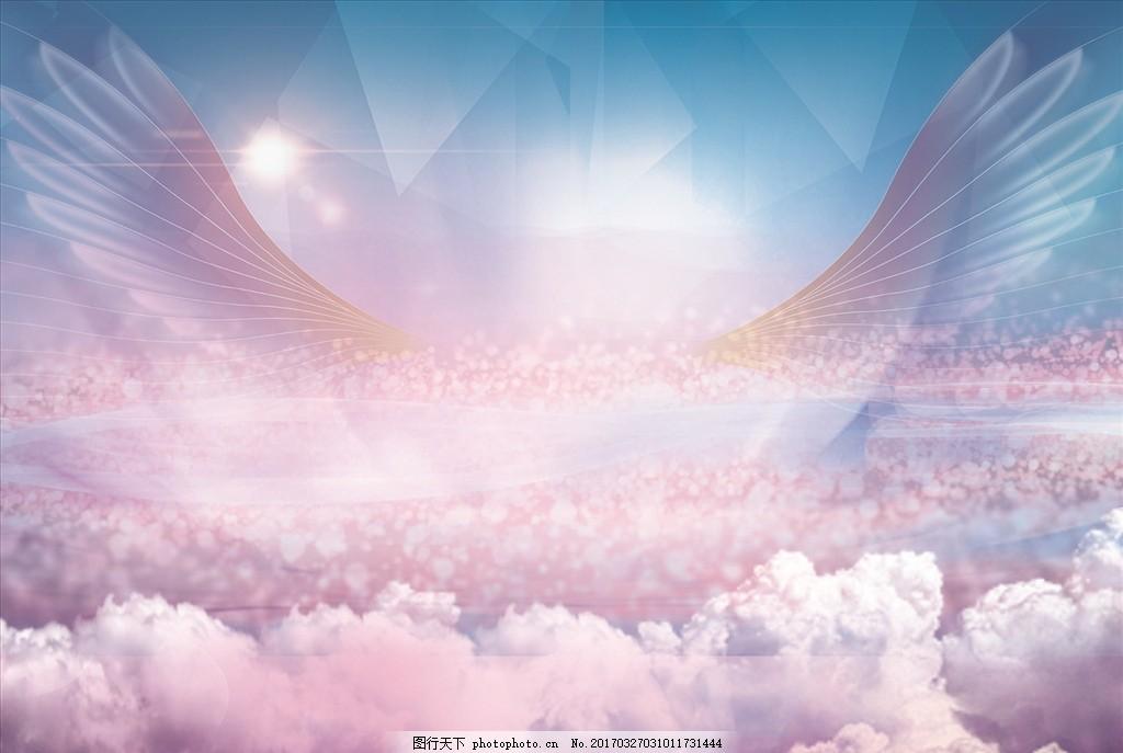 翅膀天空彩色云朵海报