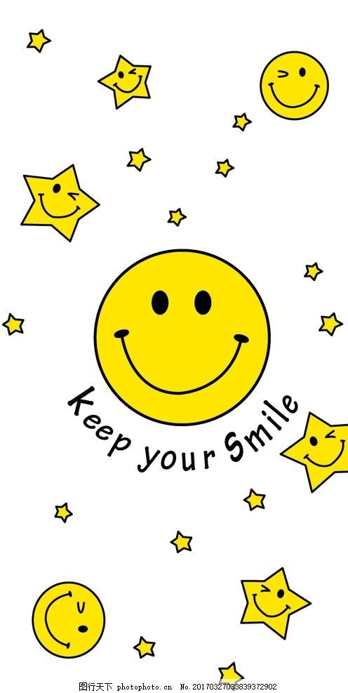 笑脸 星星 壁纸 手机壳 黑白黄 设计 其他 图片素材 ai