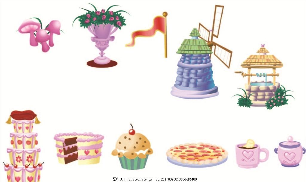 小马宝莉 马 飞马 卡通 可爱 花纹 喜庆 花朵 蛋糕 帐篷 旗帜 设计