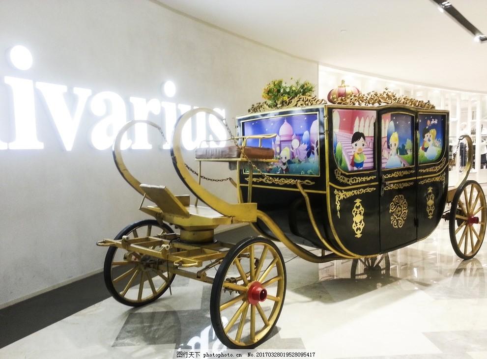复古童话公主马车 西方 商场 美陈 王子 欧式 摄影