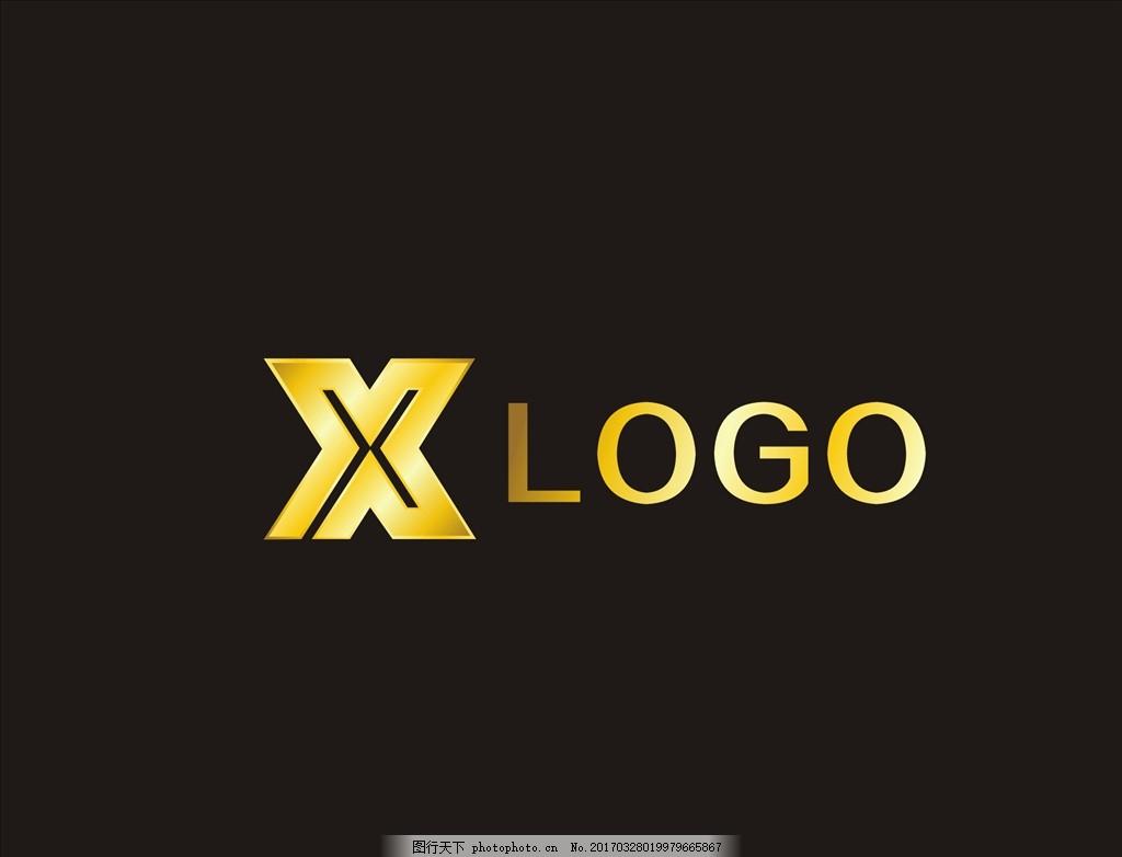 字母logo x字母 x字母logo      公司logo 金黄色logo 设计 标志图标