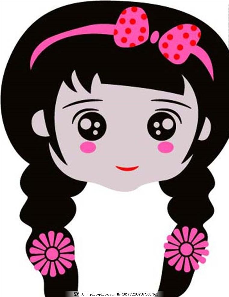 女孩头像 女孩 卡通头像 卡通女孩 印花女孩 笑脸 设计 人物图库 儿童