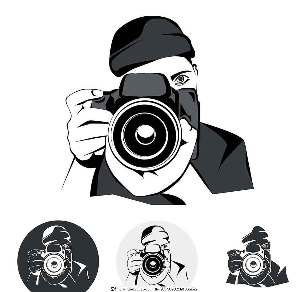 精美摄影人物 矢量素材 拿着照相机人 矢量人物 摄影人物 黑白人物