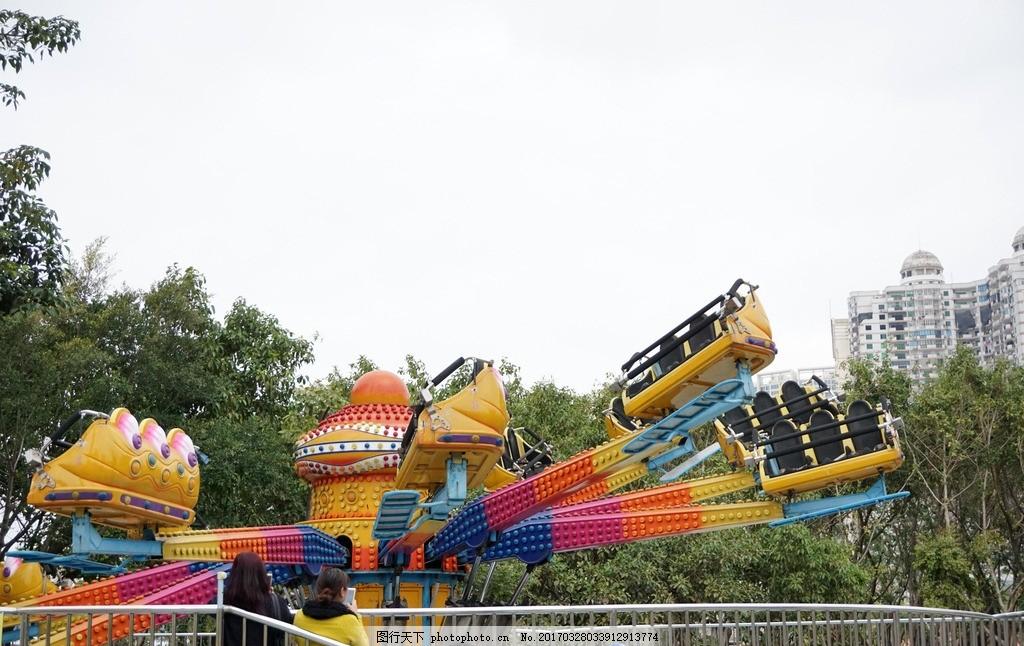 厦门 儿童游乐园 娱乐 设施 旅游 人文景观 摄影 国内旅游