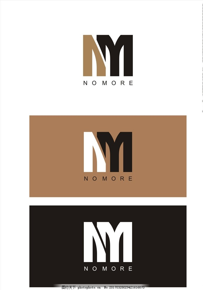nm标志 nm字母 字母组合 nm      标志 设计 广告设计 logo设计 cdr