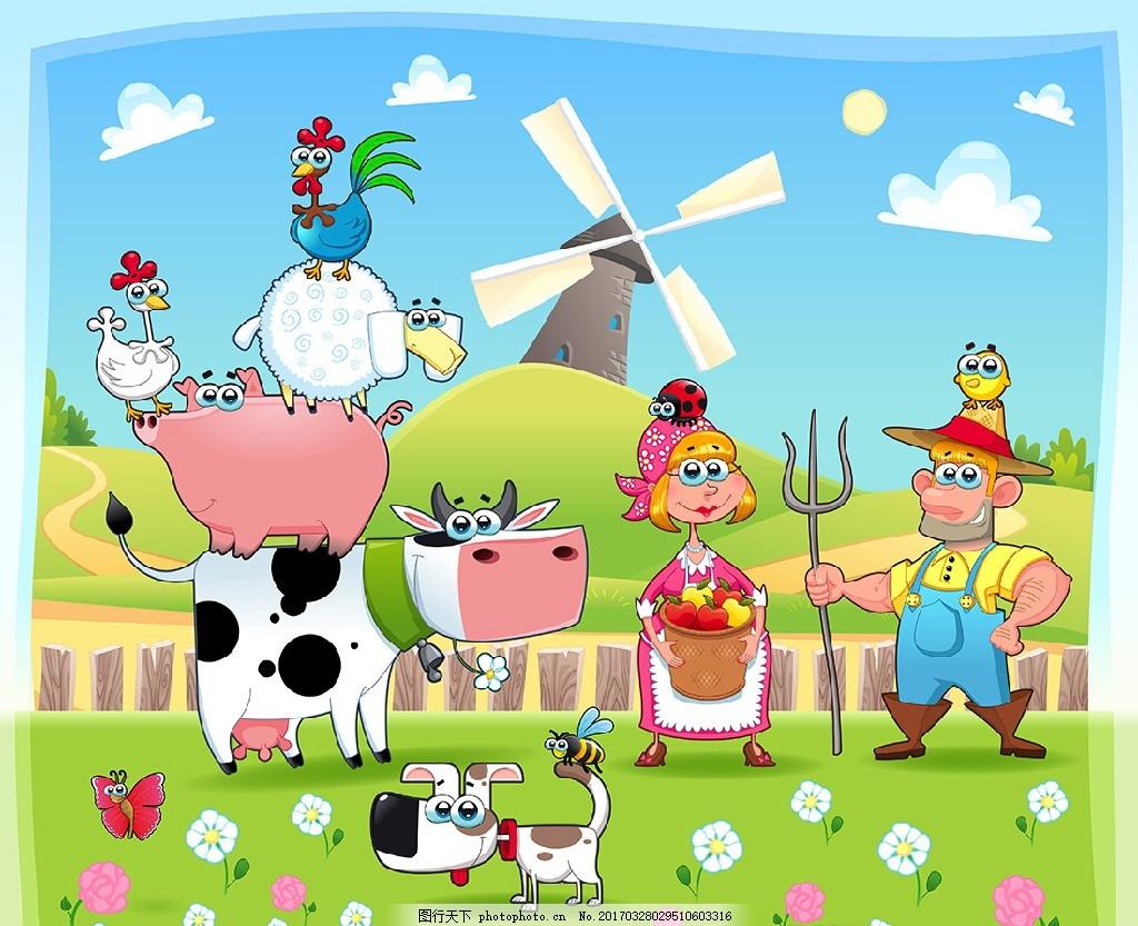 矢量卡通动物风景 风景插画 可爱动物 儿童 背景 梦幻 广告设计素材