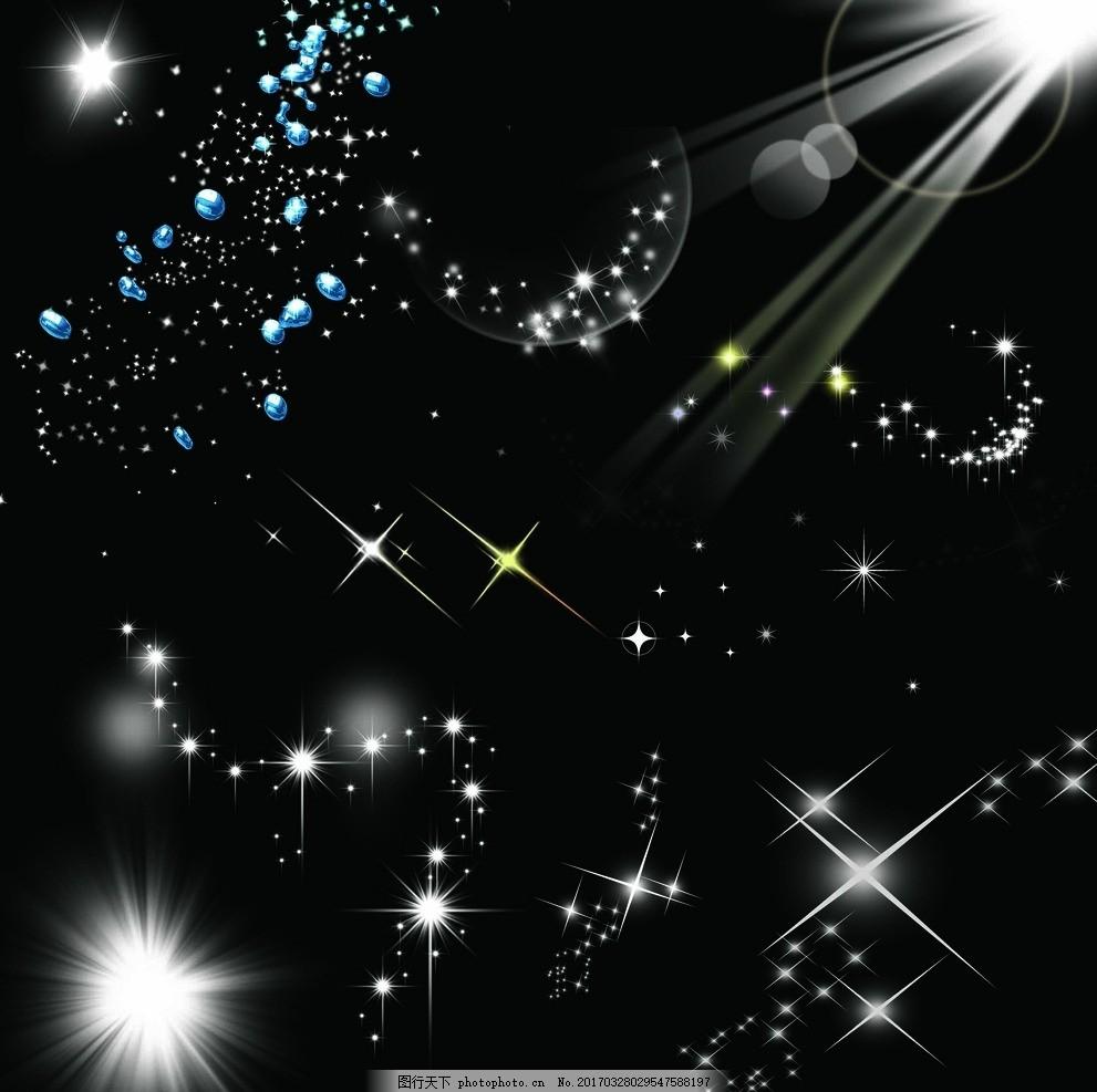 星光 放射状 发光体 白色 光线效果 舞台光效果 灯光素材 闪光