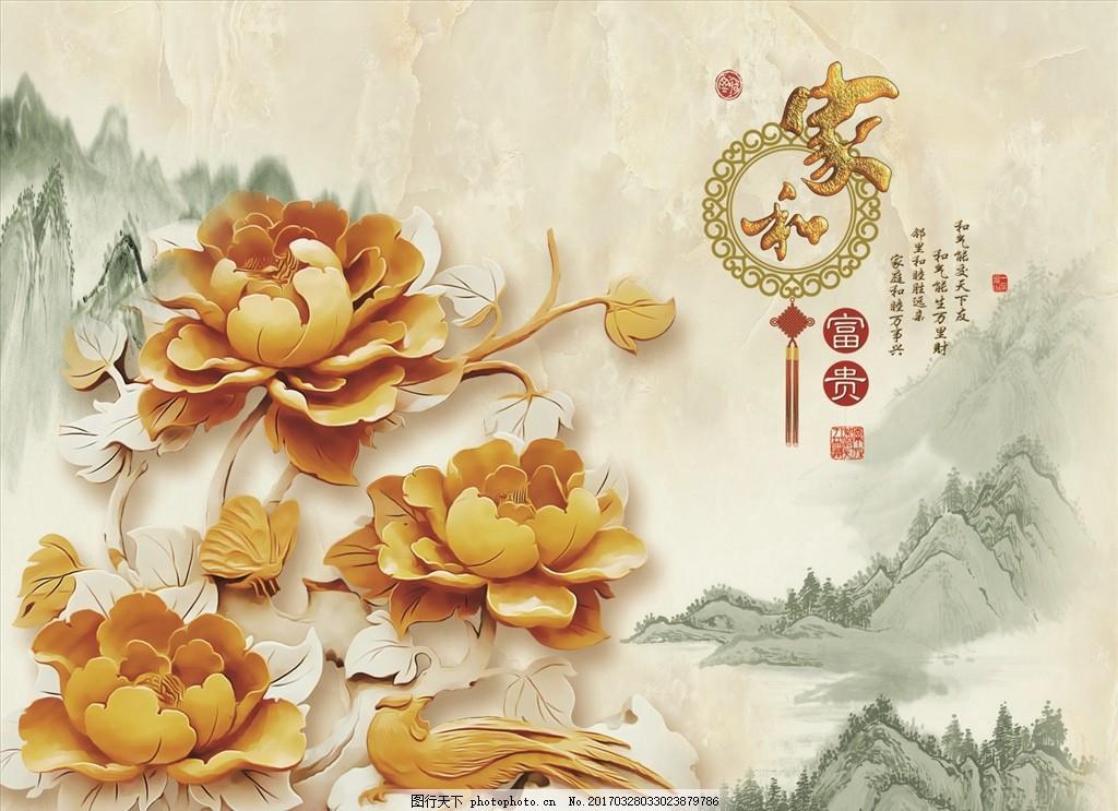 水墨山水木雕花背景
