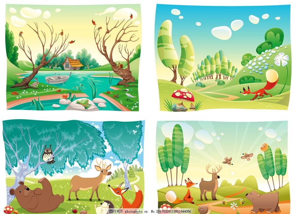 卡通动物风景插画 卡通画 可爱动物 手绘插画 房子 树木 花草