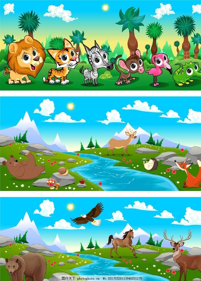 动物音乐派对 卡通森林 儿童插画 卡通背景 动物素材 蓝天白云 风景
