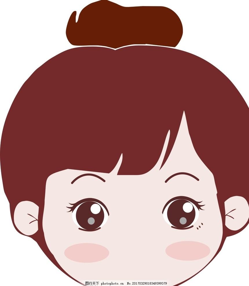 卡通女头像 卡通 女      漫画 小人 设计 动漫动画 动漫人物 cdr