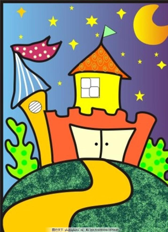 儿童 色彩 电脑画 小学生 简笔画 可爱花边 风景 漫画 设计 动漫动画