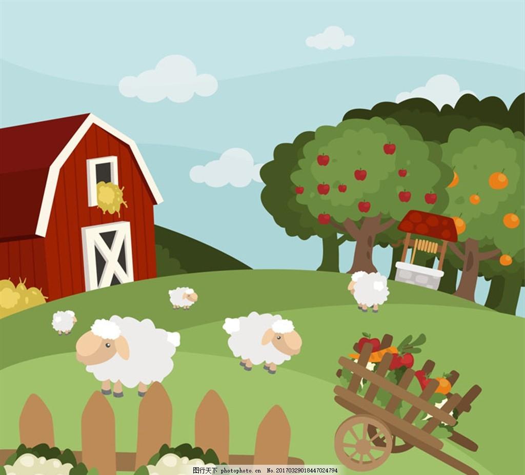 创意农场庄园风景矢量素材