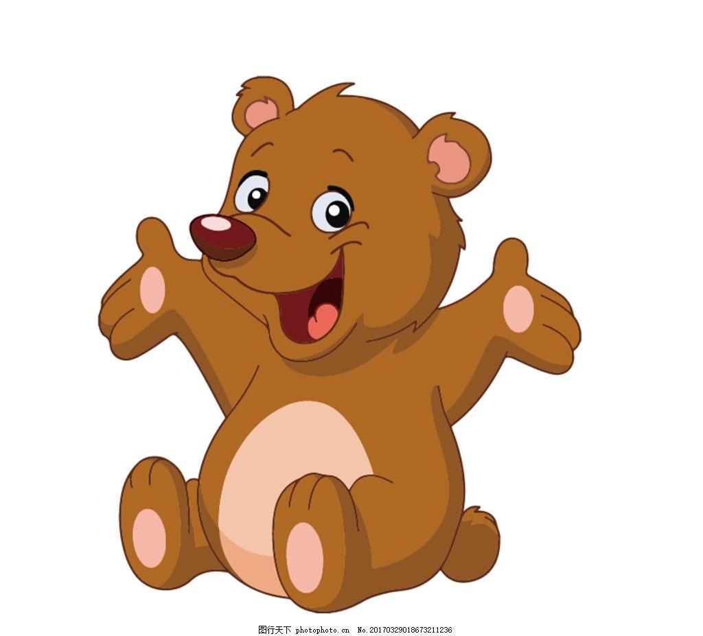 卡通熊 可爱 迷你 动物 动漫动画