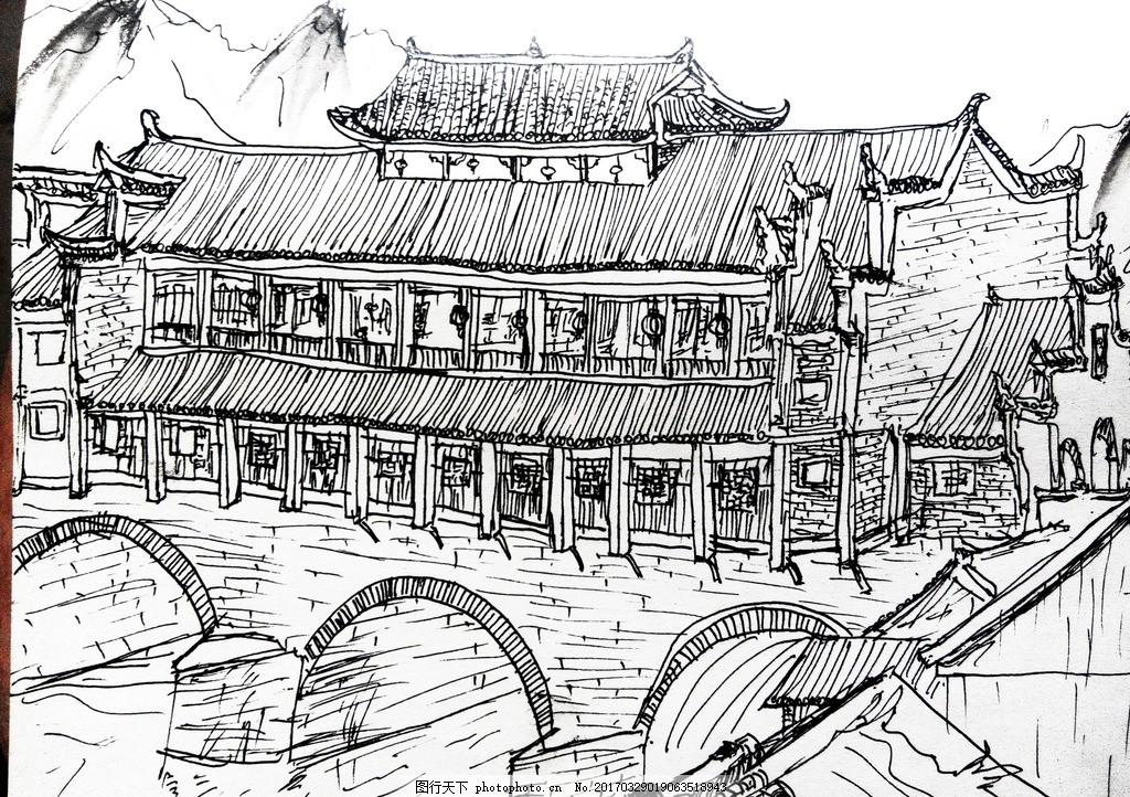 虹桥手绘速写 古建筑 线稿 黑白 插画 凤凰古城 风景速写 场景速写