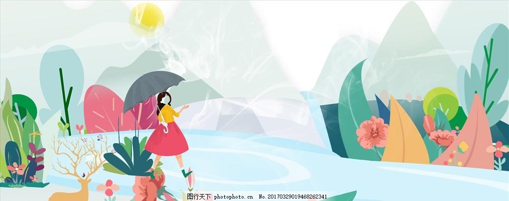春季踏青手绘插画banner 春天 开春 绿色 文艺 小清新 简约