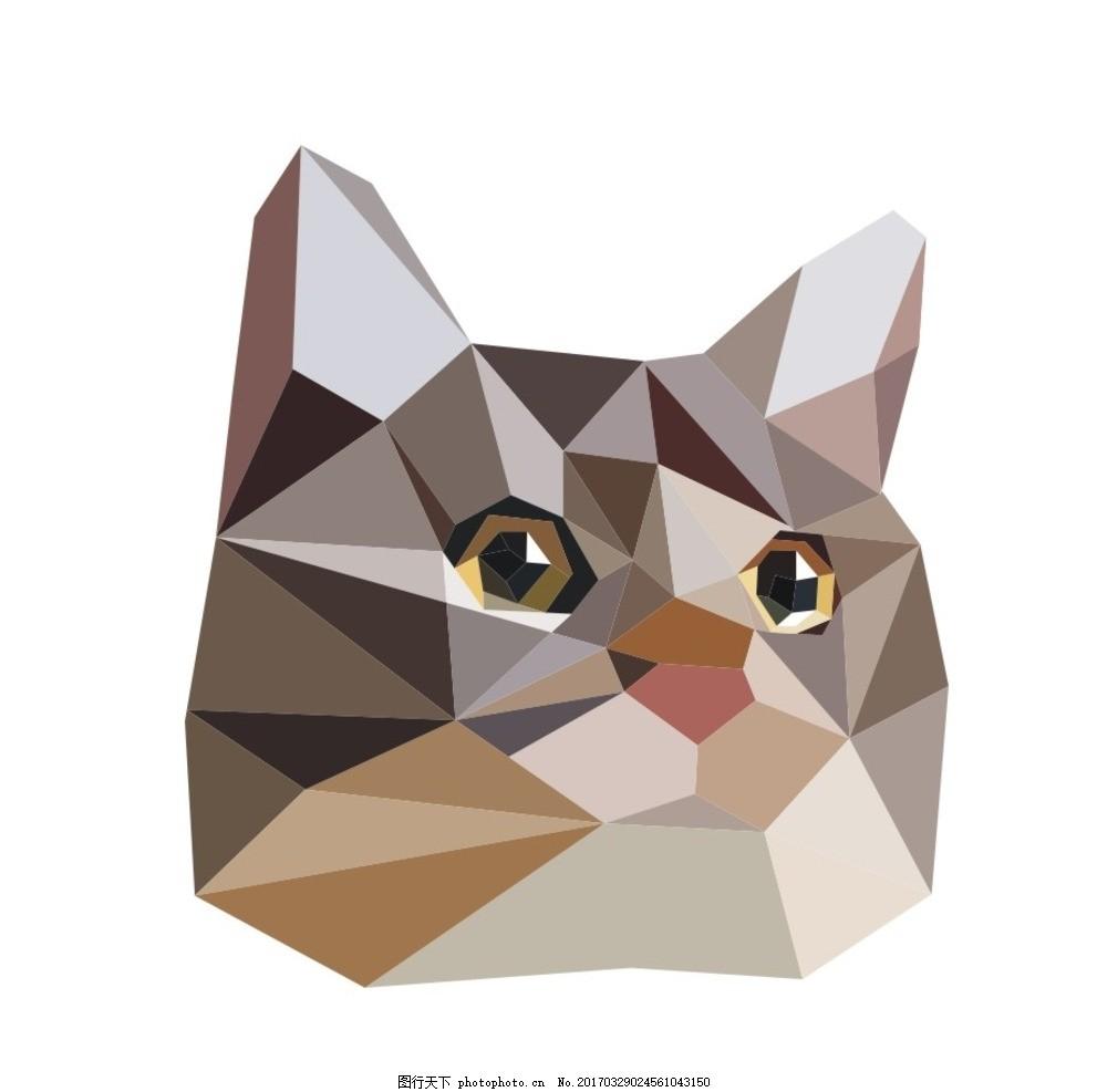 晶格化猫咪 头像 动物