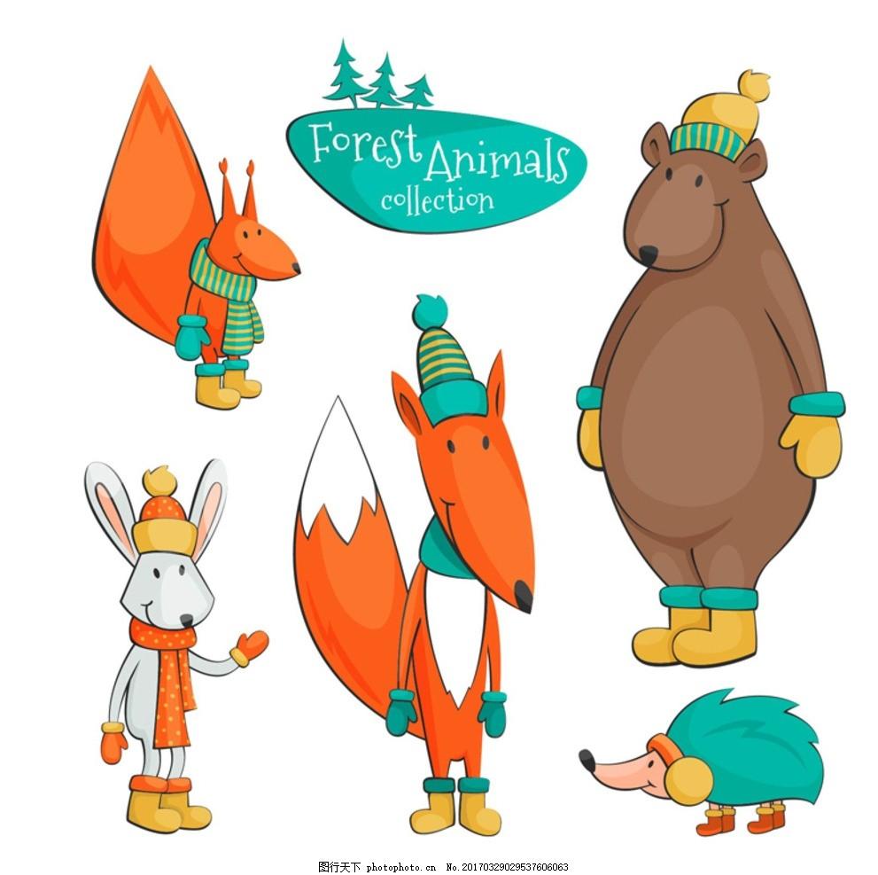 森林动物 狮子 狐狸 兔子 刺猬 松树 花草 卡通动物 矢量卡通