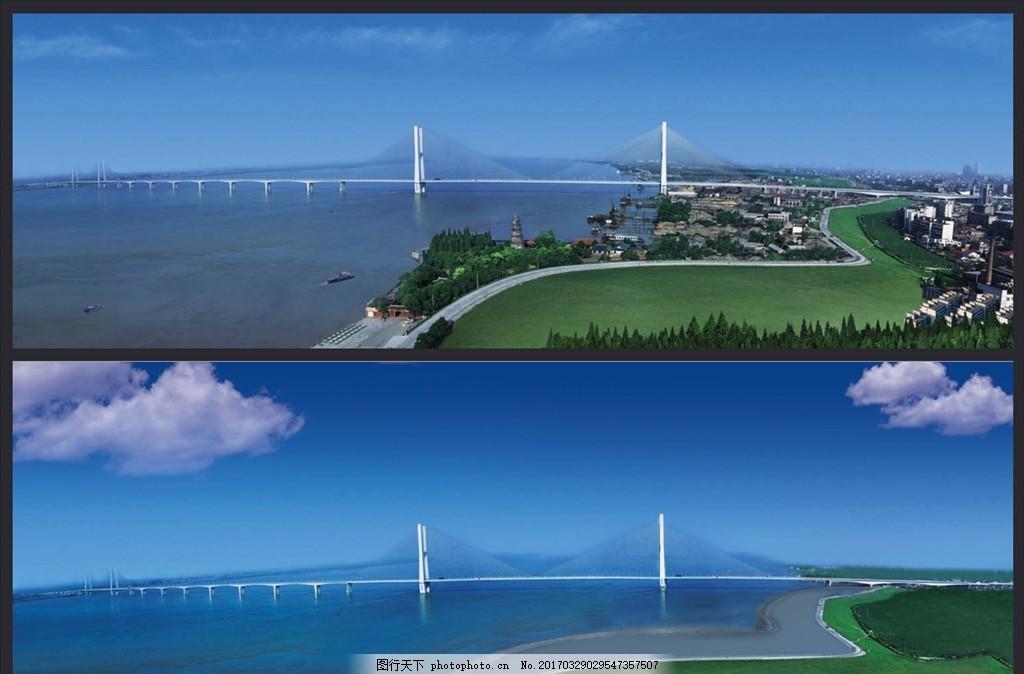 长江大桥 荆州 蓝天 绿地 蓝天白云 海景 风景 蓝色背景 创卫