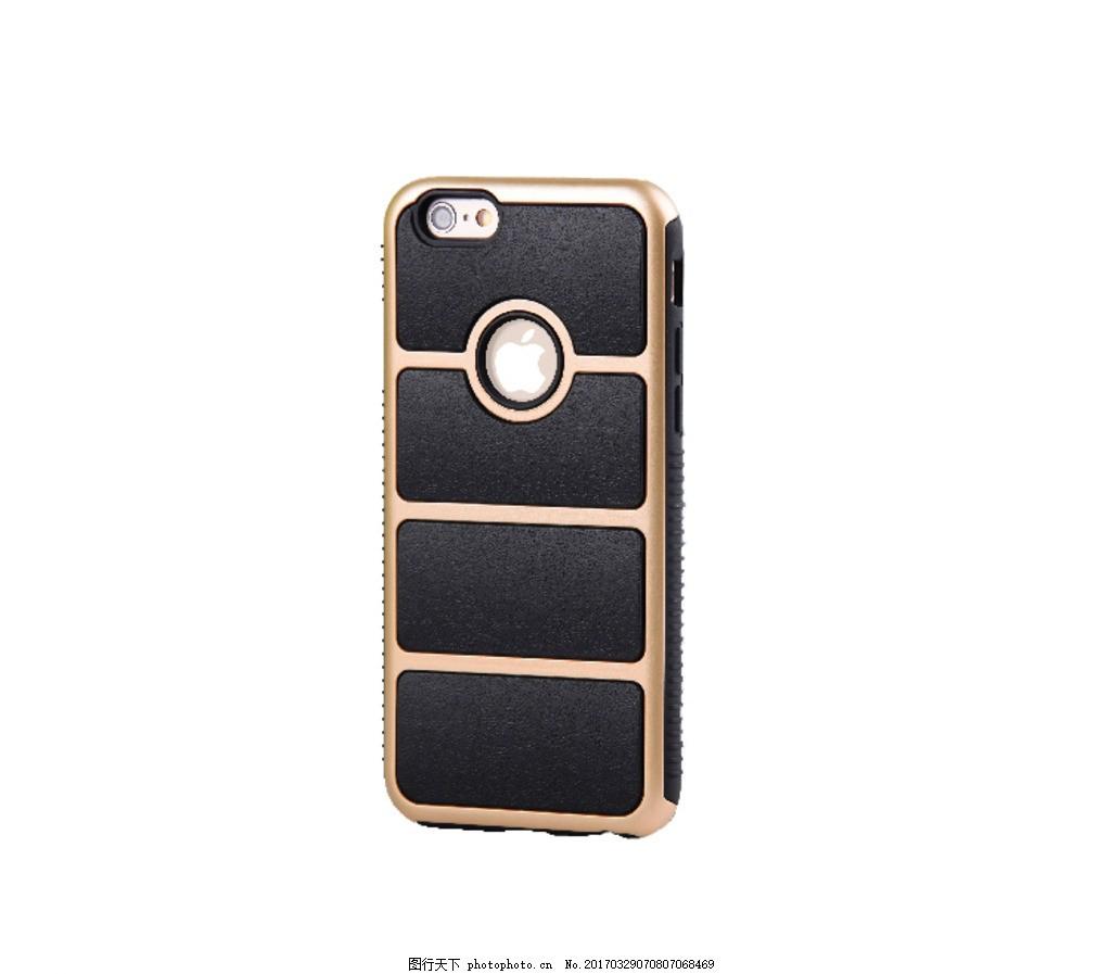 防弹衣手机壳 软胶手机壳 黑色 金色 淘宝手机壳 爆款 设计 淘宝界面