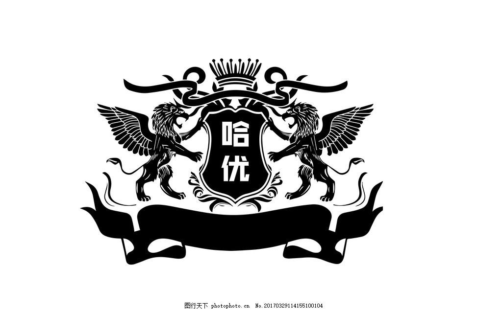 啤酒logo 欧式 狮子 标志 标签 皇冠 设计 标志图标 其他图标 cdr