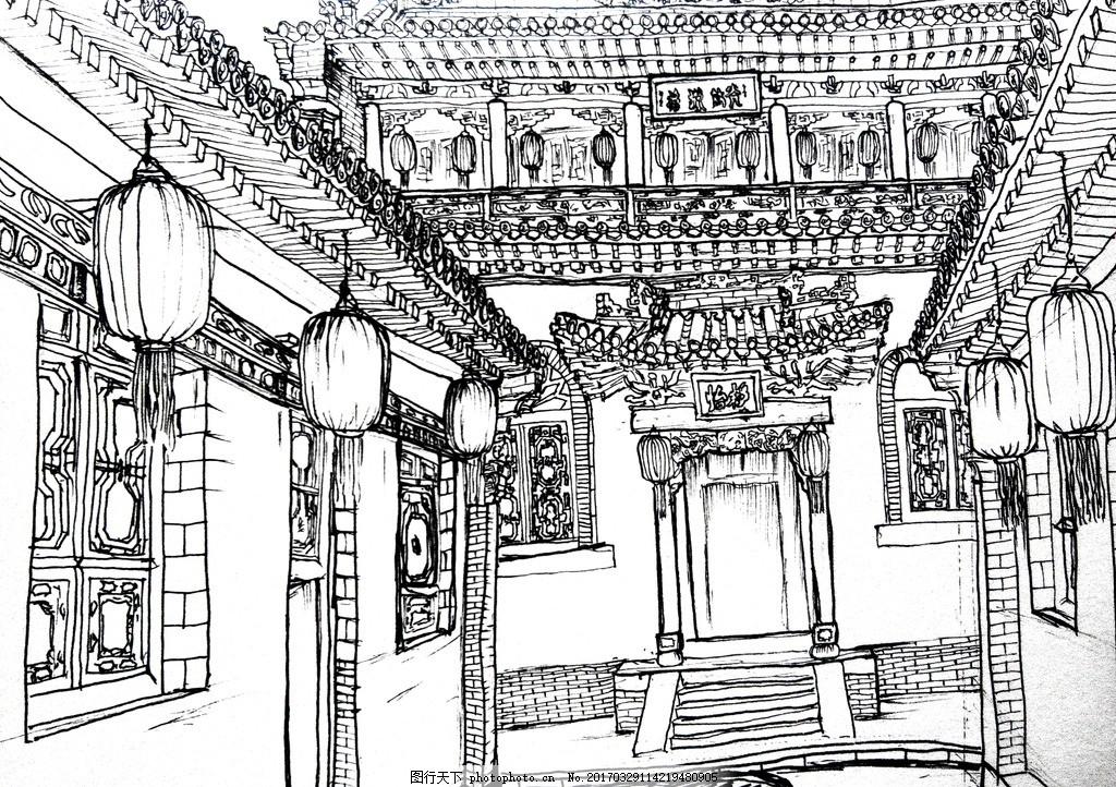 手绘 古建筑 建筑 线稿 黑白 插画 乔家大院 风景速写 场景速写 速写