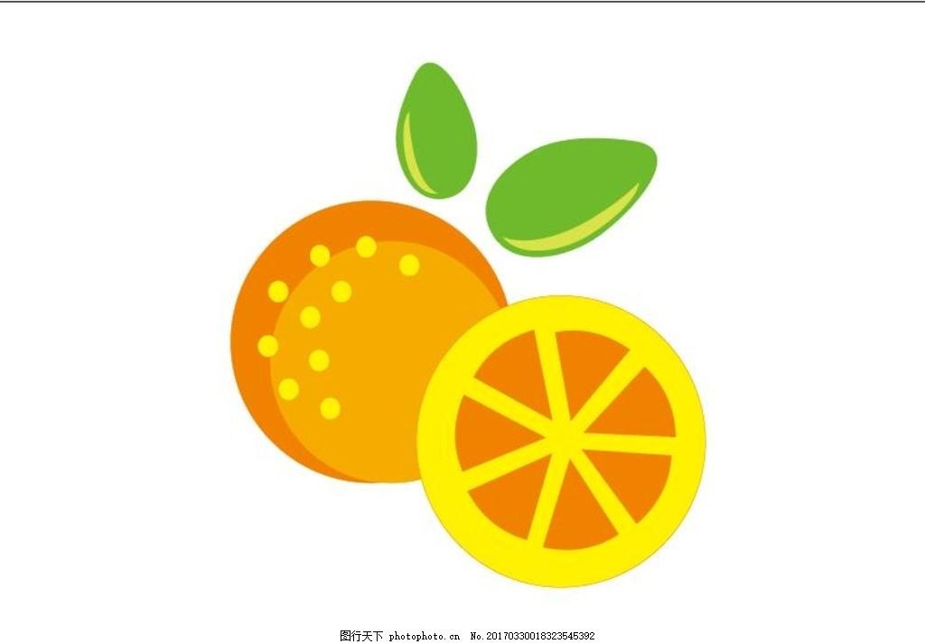 橘子卡通图片大全可爱