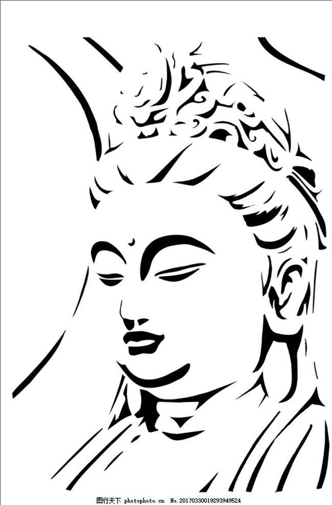 卢舍那 佛像