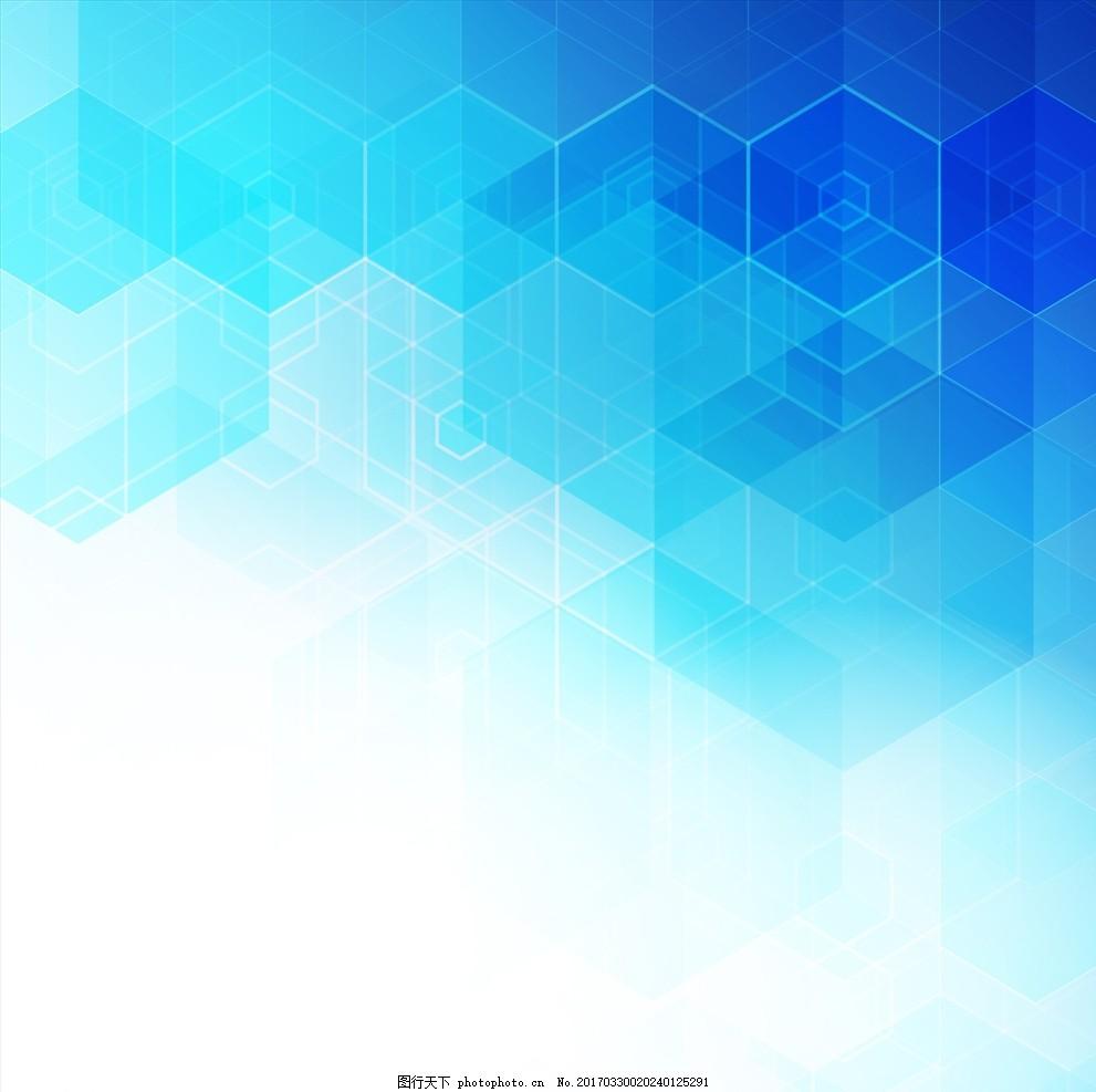 创意背景 拼接背景 抽象几何背景 几何体背景 科技感背景 设计 底纹