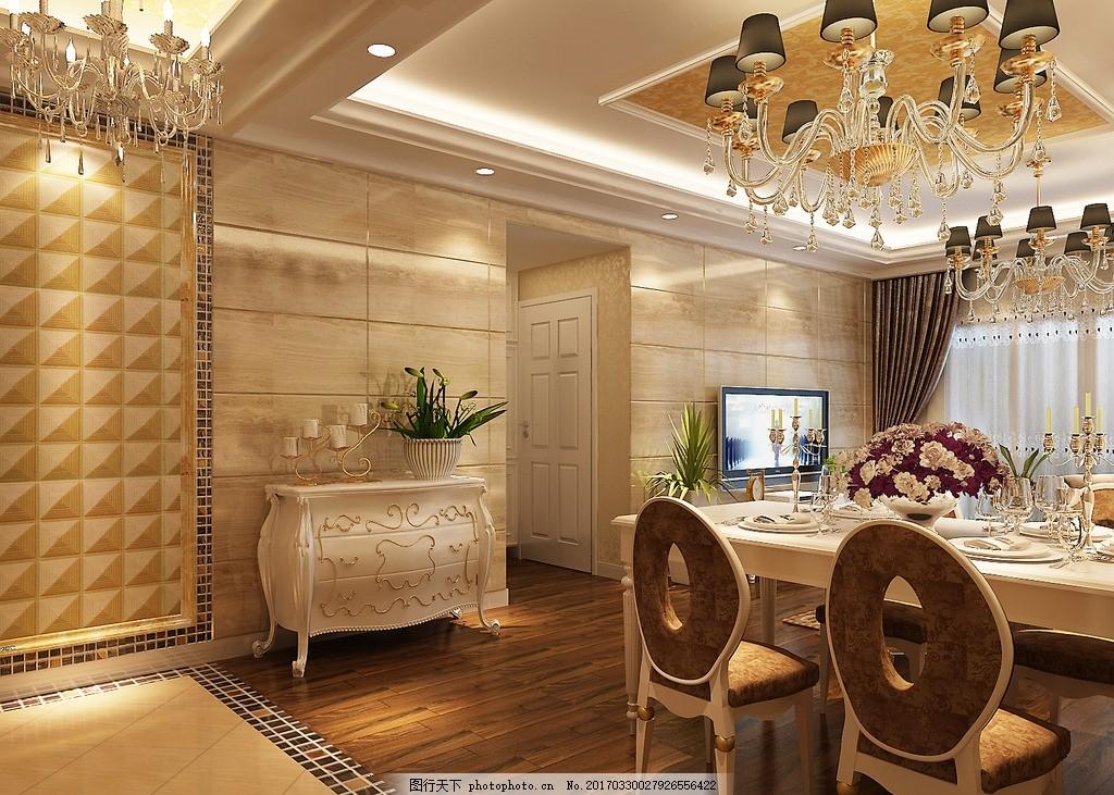 欧式客厅 现代简约 背景墙 客厅吊顶 餐厅吊顶 客餐厅 鞋柜 装饰柜图片