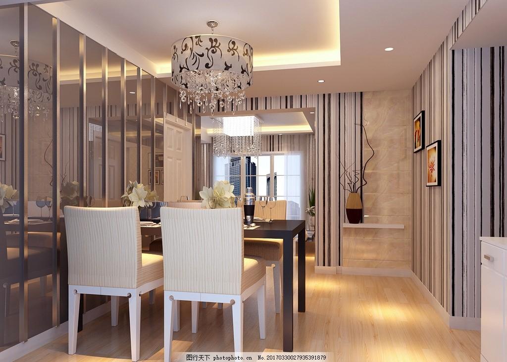 餐厅吊顶 客餐厅 鞋柜 装饰柜 酒柜        室内设计 室内效果图 简欧图片